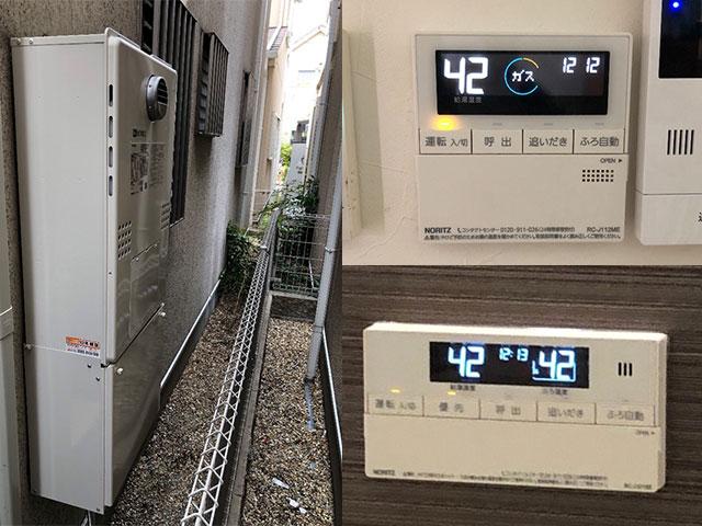 東大阪市で給湯暖房機交換