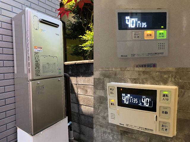 八尾市で給湯暖房機交換