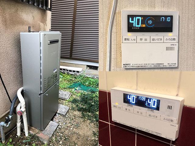 堺市中区で屋外式給湯器交換