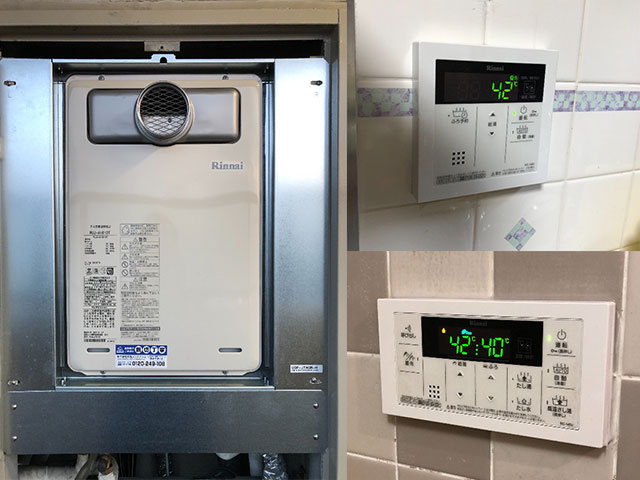 奈良市でPS前方排気給湯器交換