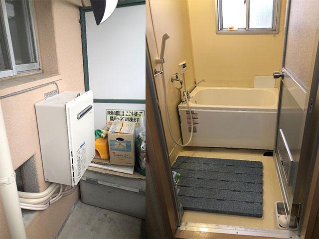 西京区で団地風呂浴槽セット交換
