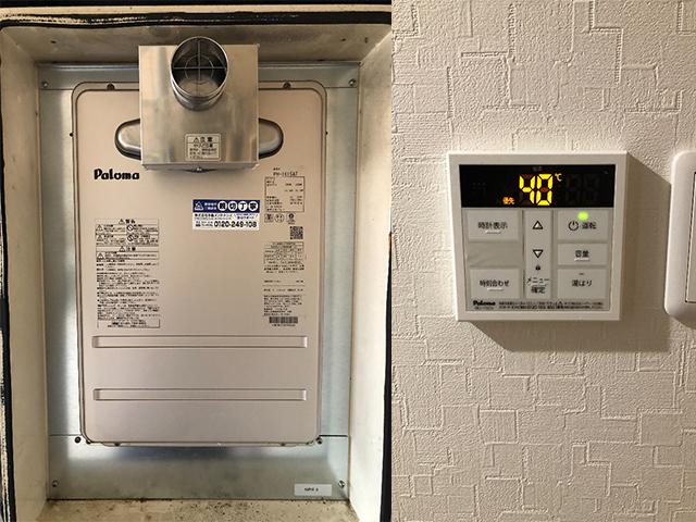 東大阪市でPS前方排気給湯器交換