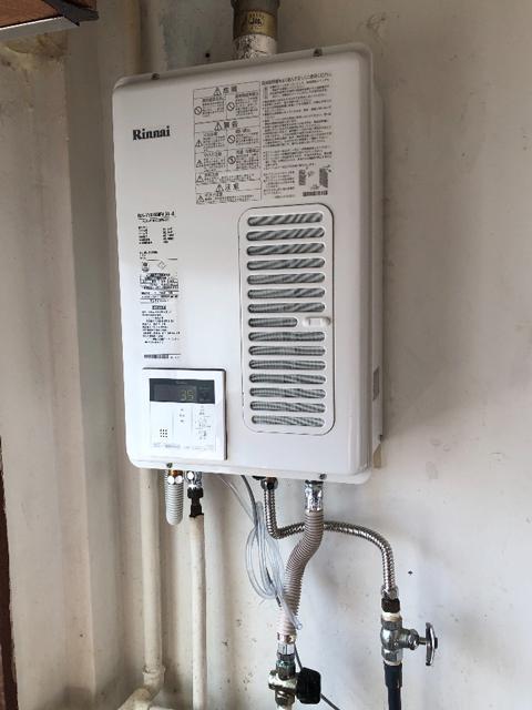 柏原市で屋内式給湯器交換
