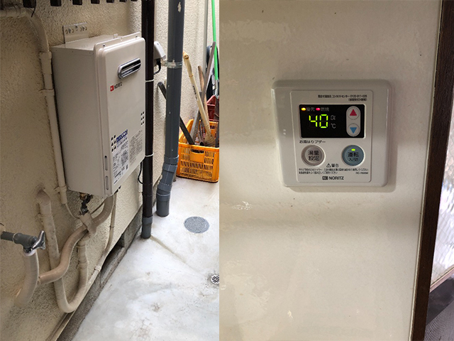 高槻市で屋外式給湯器交換