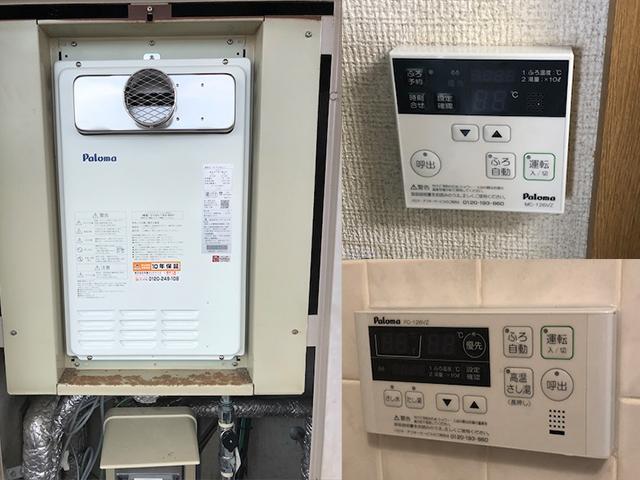 吹田市でPS前方排気給湯器交換
