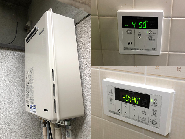 東成区で屋外式給湯器交換