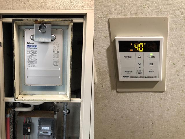 東成区でPS前方排気給湯器