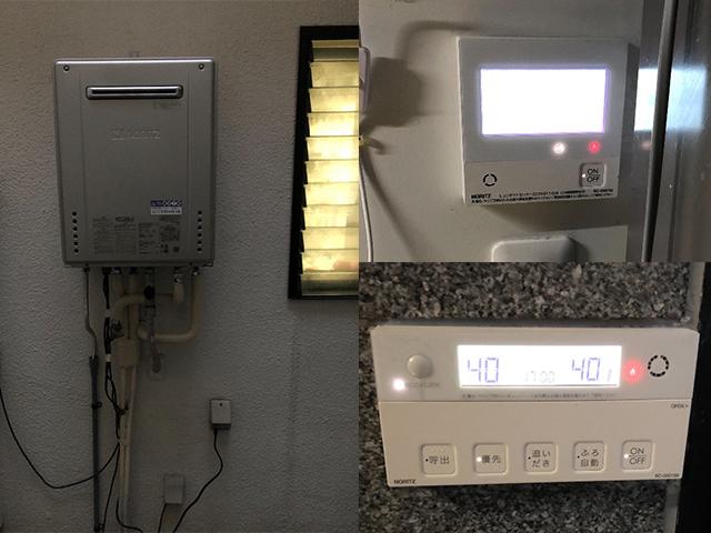 吹田市で屋外式給湯器交換