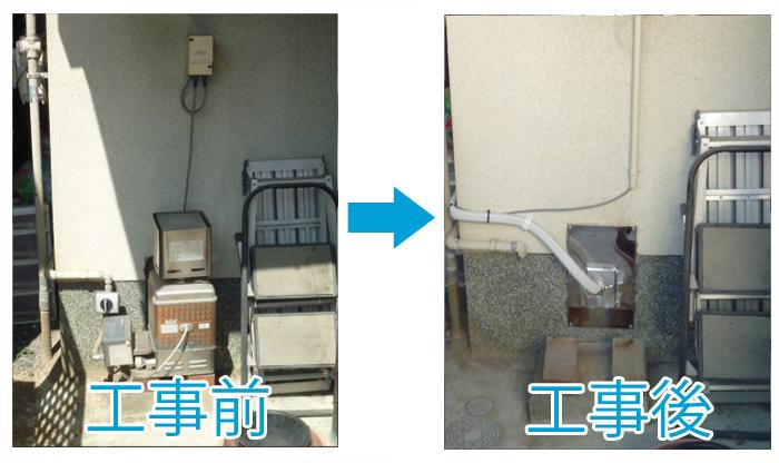 ノーリツ 屋外壁掛型給湯器 設置フリー オートタイプ